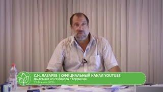 Lazarev Poker n. Азартные Игры и | форум о казино и азартных играх