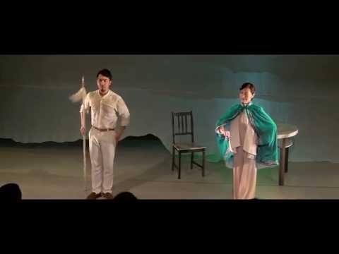 【狂想劇場】《夜奔》演出精華