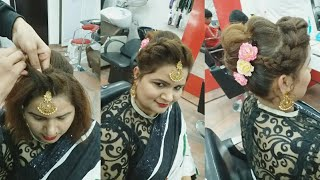 Baixar Elegant hairstyle for short hair (step by step) in Hindi
