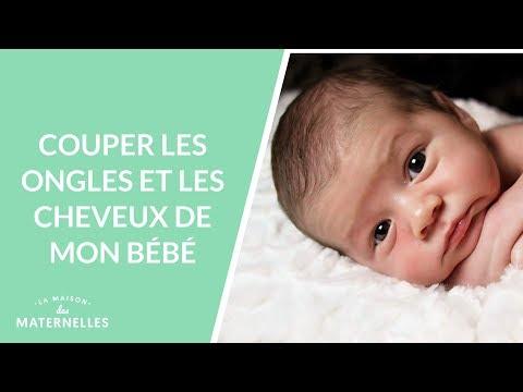 Couper Les Ongles Et Les Cheveux De Bébé Youtube