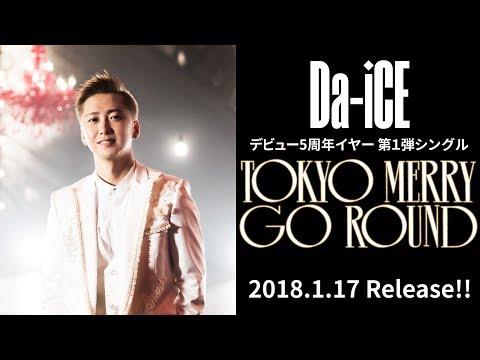 Da-iCE-「TOKYO MERRY GO ROUND」WEB SPOT -大野雄大 ver.-