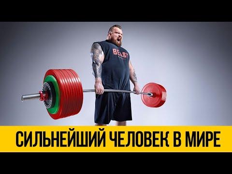 ТОП 5 ★ Самый сильный человек в мире