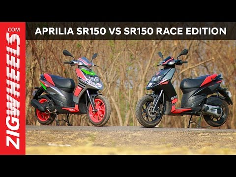 Aprilia SR 150 Price, Mileage, Images, Colours, Specs, Reviews