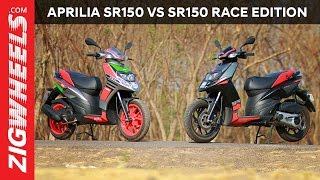 Aprilia SR150 vs SR150 Race Edition | Comparison | Zigwheels.com