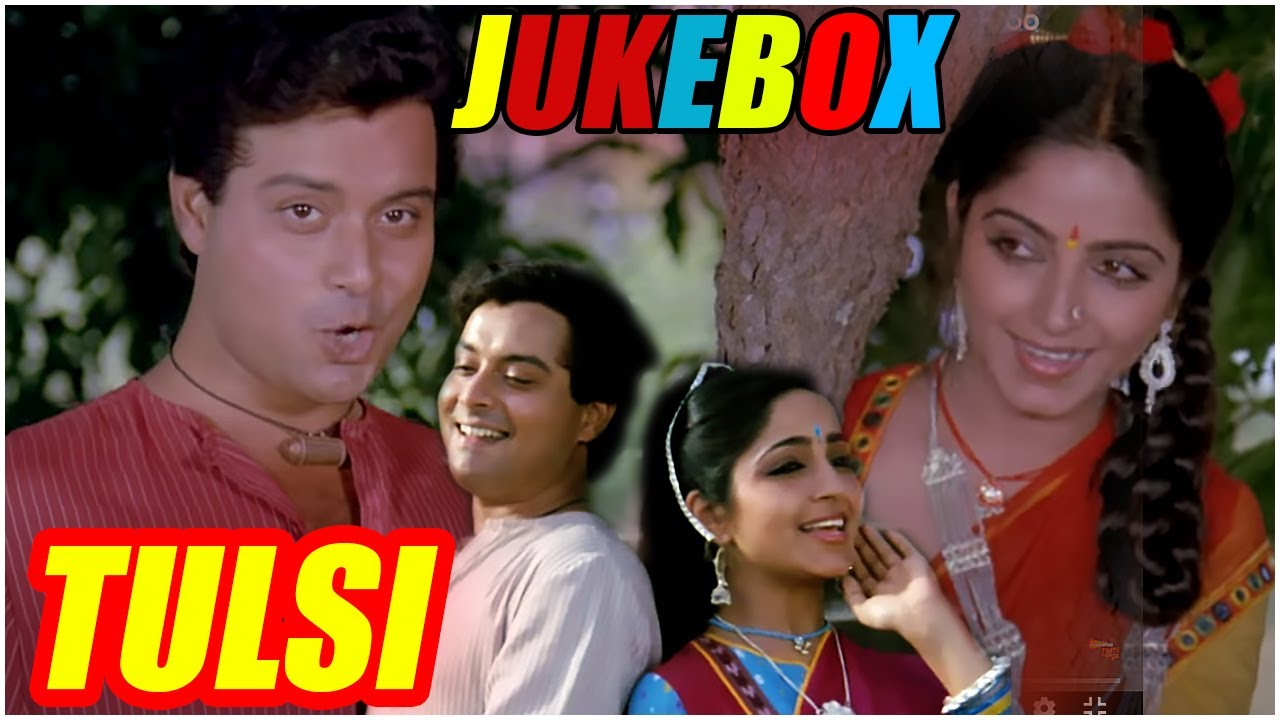 Tulsi Jukebox   All Songs From The Movie Tulsi   Sachin   Sadhana Singh   Popular Hindi Songs