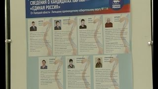 видео Голосование и определение итогов выборов