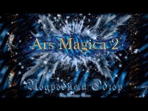Подробный обзор Ars Magica 2 #2   Заклинания