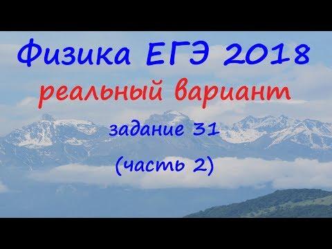 Подготовка к ЕГЭ по обществознанию 2019 года: скачать