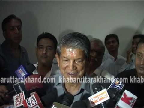 Harish Rawat reacts on Harak Singh Rawat's Rape case