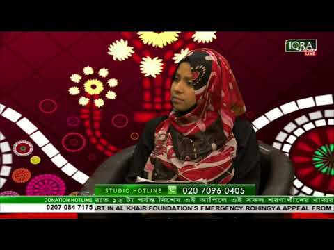 Sister's View (Chonic Pain) 05112017 Full by Dr. Fatema Khannom