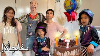 الضيف المزعج خرب يوم ميلاد ابو الطاقية!