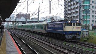 【甲種輸送】EF65 2070牽引、東武500系リバティ9両(3両×3本) 2020.9.26 真鶴・辻堂