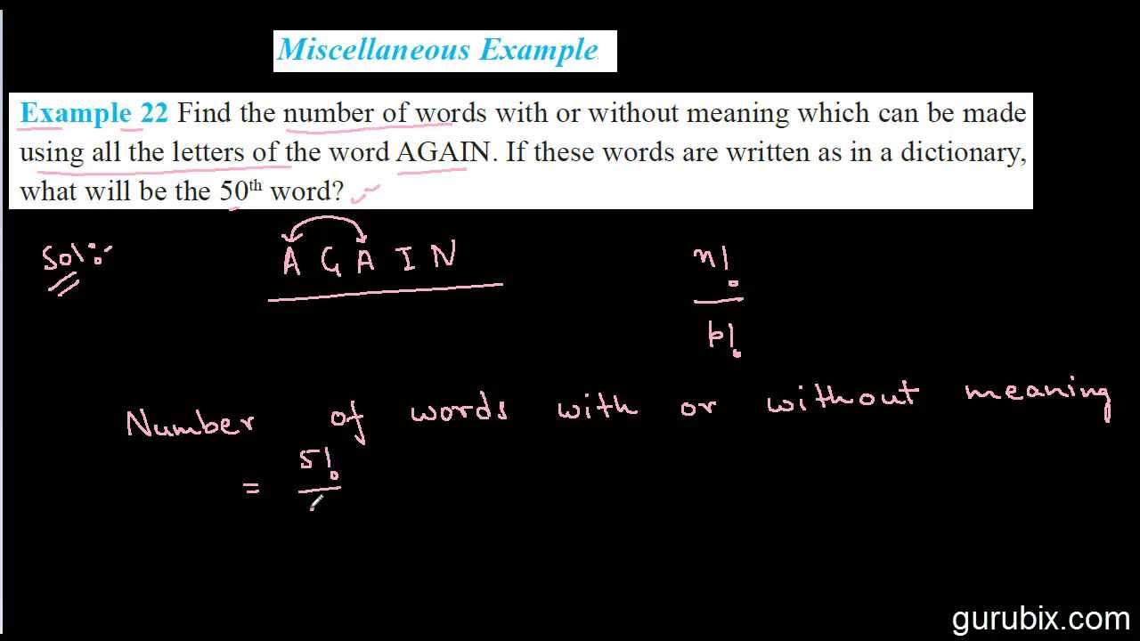 Hindi Miscellaneous Examples Example 22
