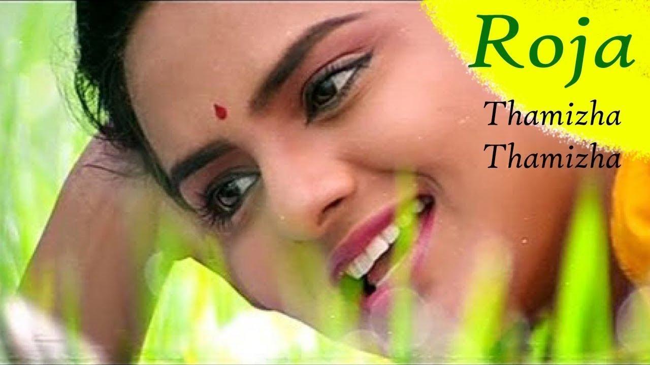 Thamizha Thamizha Full Song | Roja | Arvindswamy, Madhubala | A.R. Rahman, Vairamuthu | Tamil Songs