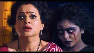 भोजपुरी की सबसे बड़ी हॉरर फिल्म 2018 | Pakhi Hegde & Arvind Akela (KALLU)