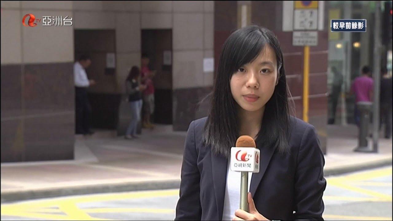 實習記者 黃曉玲 2014年8月19日 博愛醫院推中醫針灸戒煙對減吸煙量明顯幫助 0200 - YouTube
