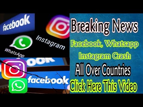Why Whatsapp Down In India || Image Not Loading || Instagram Not Working || Breaking News || Latest
