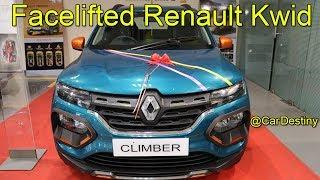 Renault Kwid   Details Explained   CarDestiny