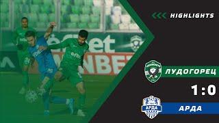 Лудогорец - Арда (Кърджали) 1:0 | efbet Лига - XXI кръг