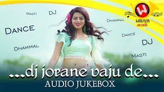 Dahi Handi Songs DJ 2019 - DJ Jorane Vaju De | Govinda Songs DJ | Superhi Marathi Songs