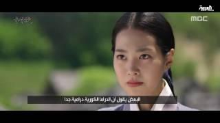 ماهو سر نجاح الدراما الكورية؟
