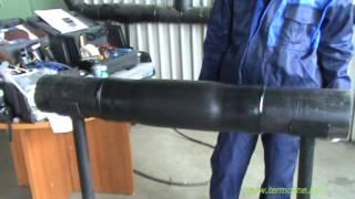 Монтаж стыкового соединения трубопровода в ППУ-изоляции