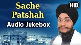 Sache Patshah - Bhai Amarjit Singh  (Patiala  Wale)  - Full Album - Gurbani