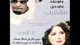 رابح صقر _ نوال الكويتية - نساني - حفلة باريس HQ