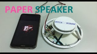 How to Make a Paper Speaker || Powerful Bass Speaker