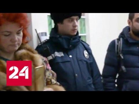 Россия возмущена нападением на киевский офис РИА Новости