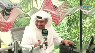 ابناء الكويتيات - #الديوانية