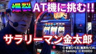 【パチ・スロ クロス】動画チャンネル □BOSSコラム更新中 https://www.p...