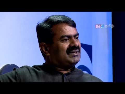 Tamils should unite beyond boundaries says Seeman   Agam Puram   IBC Tamil TV
