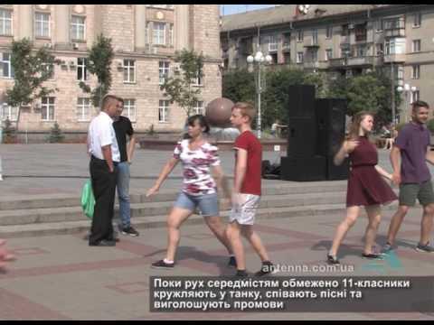 Телеканал АНТЕНА: Центр Черкас паралізувало через репетицію випускників