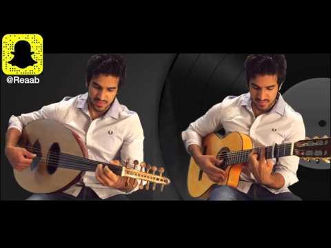 اسماعيل مبارك حبيبي عود و جيتار
