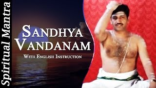 Sandhyavandanam in See Learn And Perform Sandhyavandanam (Yajur - Smartha)