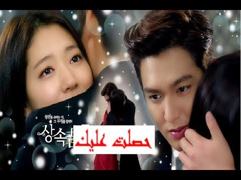 K Drama Mix I Got You مترجم