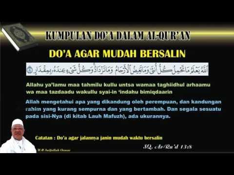Do'a Agar Mudah Melahirkan - Qur'an Surat 13...
