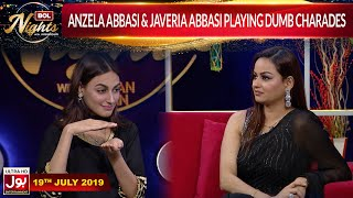 Anzela Abbasi & Javeria Abbasi  Playing Dumb Charades | BOL Nights With Ahsan Khan
