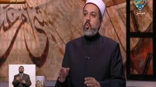 أمين الفتوى يشرح كيفية خروج الروح من الجسد.. فيديو