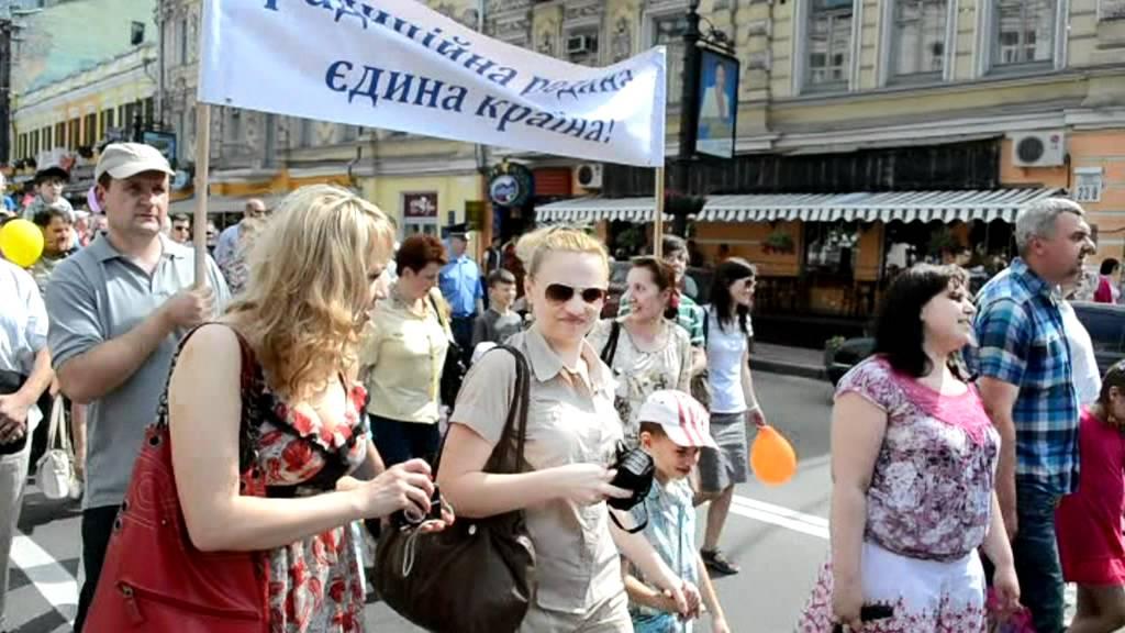 как найти гея спонсора в москве
