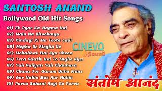 Santosh Anand Hit Songs | संतोष आनंद के गाने | Santosh Anand Song 90's Evergreen Songs Bollywood