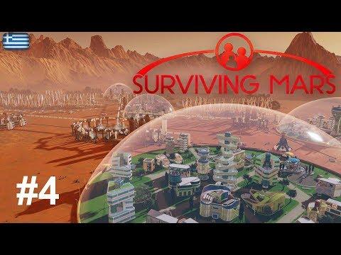 Ήρθαν και άλλοι να βοηθήσουν! Παίζουμε Surviving Mars [4]