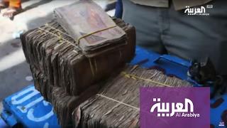 فيديو..ارتفاع قيمة عملة الصومال مقابل الدولار