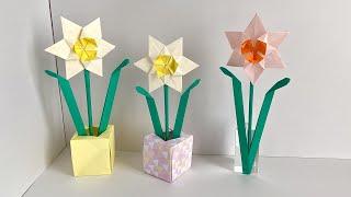 【折り紙】水仙と箱【Origami】Daffodil and Box