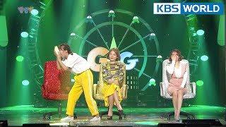 Star, Star, Star I 별별별 [Gag Concert / 2018.04.07]