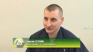 видео Всероссийский Центр Неразрушающего Контроля