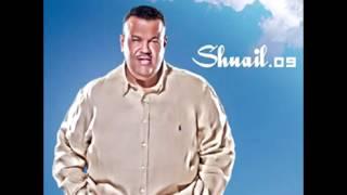 Nabeel Shuail...Massalan | نبيل شعيل...مثلاً