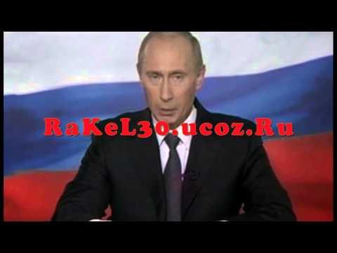 Президент Путин поздравляет с днем рождения Валентину