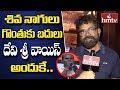 Aa Gattununtaava Song | Why Shiva Nagulu Song Changed in Rangasthalam Movie ? | hmtv